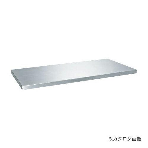 【直送品】サカエ SAKAE ステンレスラックオプション棚板 SLN-18TASU4