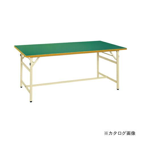【直送品】サカエ SAKAE 軽量作業台 折りたたみ式 SO-187FIG