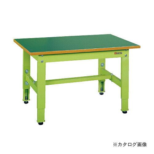 【直送品】サカエ SAKAE 低床用軽量高さ調整作業台TKK4タイプ TKK4-126F