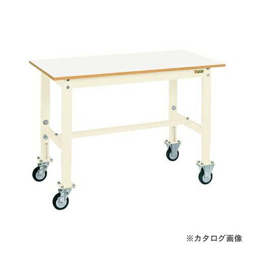 【直送品】サカエ SAKAE 軽量高さ調整作業台TKKタイプ移動式 TKK6-187FCIV