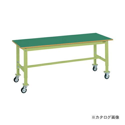 【直送品】サカエ SAKAE 軽量高さ調整作業台TKKタイプ移動式 TKK6-187FC