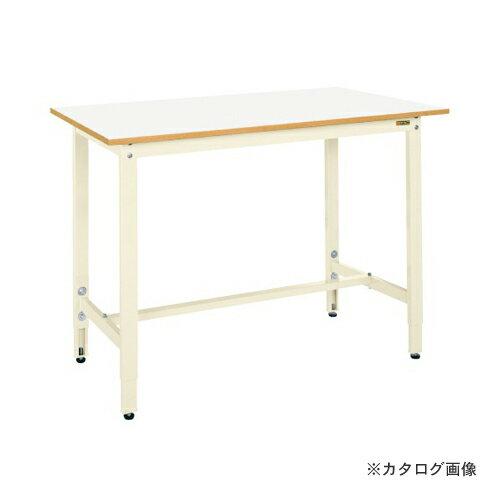 【直送品】サカエ SAKAE 軽量高さ調整作業台TKK9タイプ TKK9-096FIV