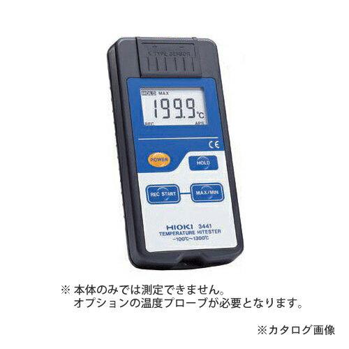 日置電機 HIOKI オプション プリンタ 9442 (数値印字)