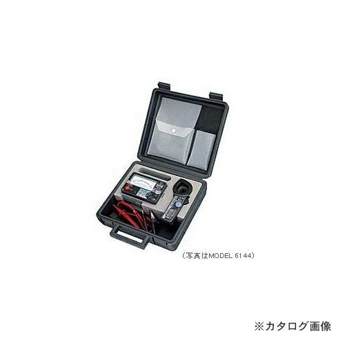 【納期約2週間】共立電気計器 KYORITSU 携帯用絶縁測定セット MODEL 6143
