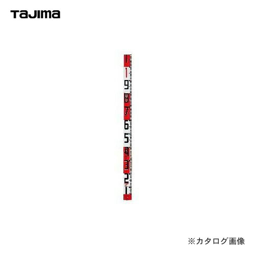 タジマツール Tajima シムロンロッド(長さ50m 裏面仕様1mアカシロ) SYR-50K