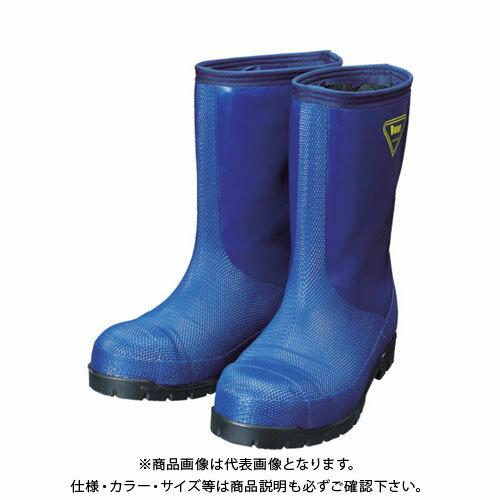 SHIBATA 冷蔵庫用長靴-40℃ NR021 25.0 ネイビー NR021-25.0