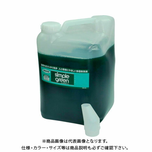 個別送料1000円 直送品 KDS シンプルグリーン5G詰替 SGN-5G