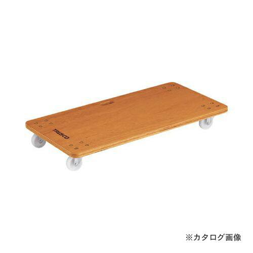 【運賃見積り】【直送品】TRUSCO 合板平台車プティカルゴ 900X450 ナイロン車 PC-4590