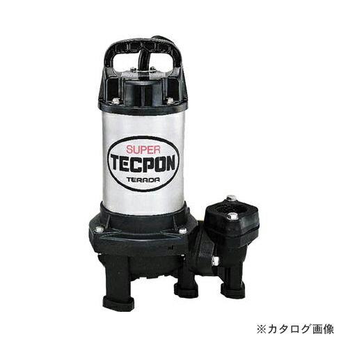 寺田 汚物混入水用水中ポンプ 非自動 60Hz PX-250T:60HZ