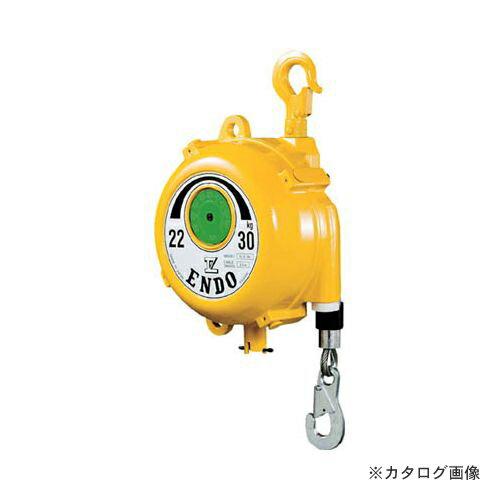 ENDO スプリングバランサー ELF-22 15~22Kg 2.5m ELF-22