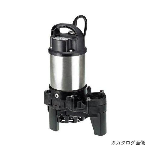 ツルミ 樹脂製雑排水用水中ハイスピンポンプ 50HZ 40PN2.25S:50HZ