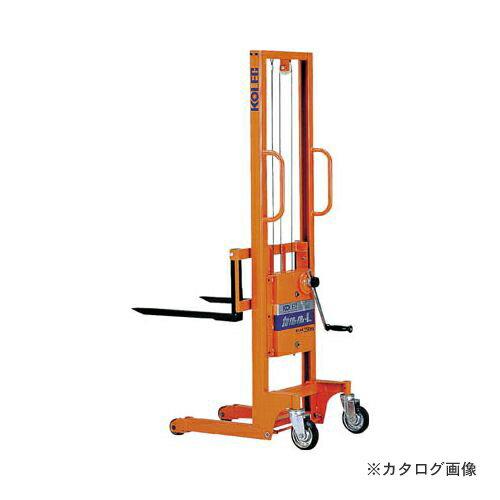 個別送料4000円 直送品 コレック ハンドリフター カルルL 350kg KL-35