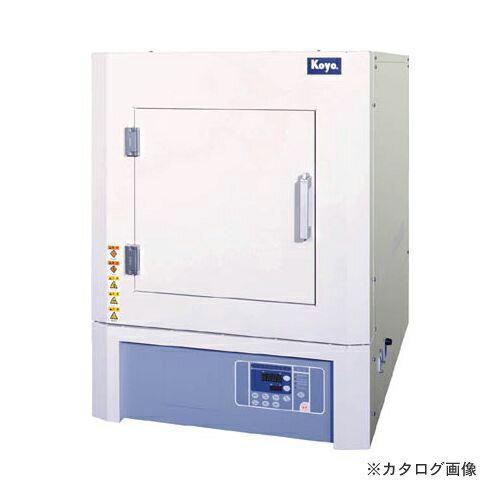 運賃見積り 直送品 光洋 小型ボックス炉 1250℃シリーズ プログラマ仕様 KBF542N1