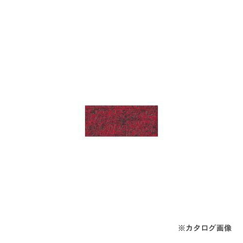 個別送料1000円 直送品 ワタナベ パンチカーペット エンジ 防炎 182cm×30m CPS-701-182-30