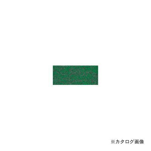 個別送料1000円 直送品 ワタナベ パンチカーペット グリーン 防炎 182cm×30m CPS-703-182-30