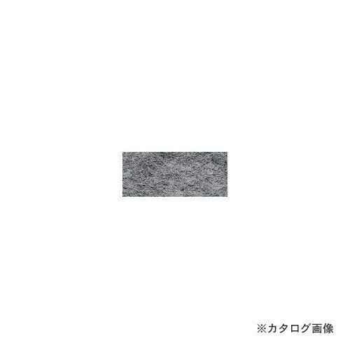 個別送料1000円 直送品 ワタナベ パンチカーペット グレー 防炎 182cm×30m CPS-705-182-30