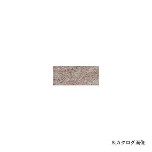 個別送料1000円 直送品 ワタナベ パンチカーペット ベージュ 防炎 182cm×30m CPS-706-182-30