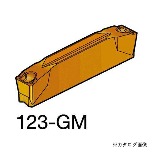 サンドビック コロカット2 突切り・溝入れチップ 1145 COAT 10個 N123K2-0600-0004-GM:1145
