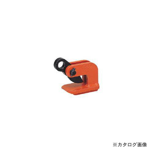 イーグル 水平つりクランプ VAF-500kg(3-35) VAF-500-3-35