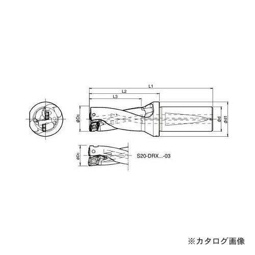 京セラ ドリル用ホルダ S25-DRX260M-2-07