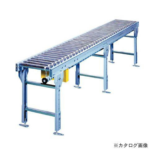 運賃見積り 直送品 マルヤス カウンタードライブコンベヤ MCD-50-400-75-150-D-R