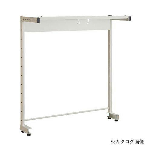 個別送料2000円 直送品 TRUSCO 作業台用TH型ツールハンガー W1200 TH-N1200