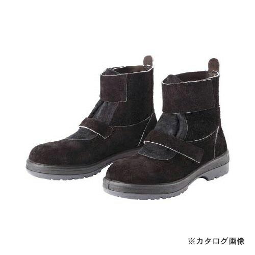 うまく売れる ミドリ安全 熱場作業用安全靴 RT4009 25.0CM RT4009-25.0