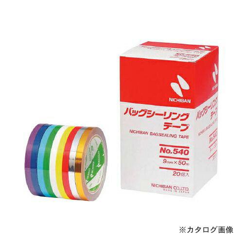 ニチバン バックシーリングテープ金色9mmX50 20巻 540GO