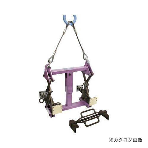 個別送料1000円 直送品 スーパー U字溝吊クランプオート内張型(パッド式) BUC1000A