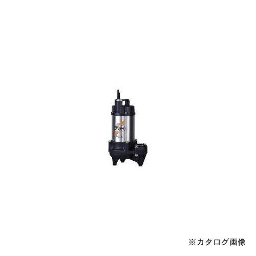 川本 排水用樹脂製水中ポンプ(汚物用) WUO3-506-0.4SG