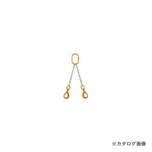 象印 チェーンスリング100(アイタイプ) 2-MFF-BKE-6.3