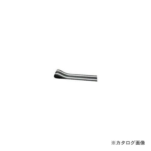 アラオ 仮設停止線重量タイプ AR-007