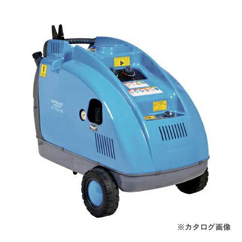 運賃見積り 直送品 スーパー工業 モーター式高圧洗浄機VC-1520-50Hz(温水タイプ) VC-1520-50HZ