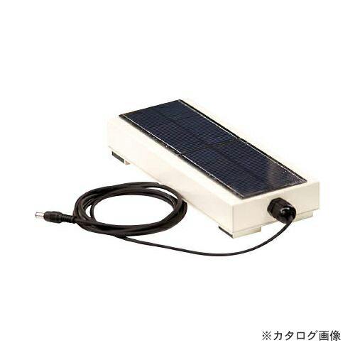 運賃見積り 直送品 ユニット セフティアングル受信部専用ソーラー電源 398-102