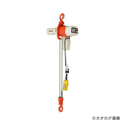 キトー セレクト電気チェーンブロック1速 単相200V 480kg(S)x3m EDX48S