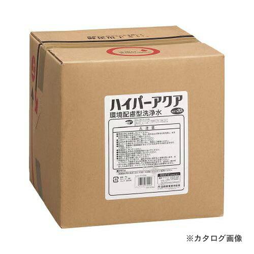 個別送料1000円 直送品 コンドル (洗剤)ハイパーアクア 20L CH560-200X-MB