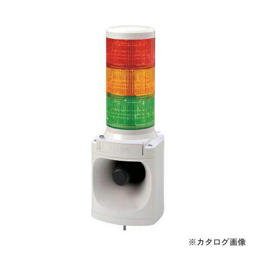 パトライト LED積層信号灯付き電子音報知器 LKEH310FARYG
