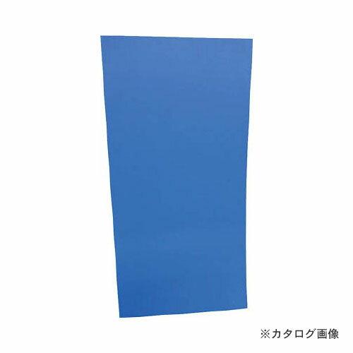 運賃見積り 直送品 ミナ ミナダン養生シート3mm ブルー 20枚 MD30050YB