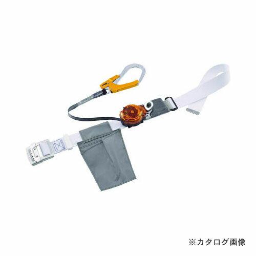 【納期約1ヶ月】ツヨロン なでしこ2WAYリトラ安全帯 白色 S寸 軽量型 オレンジ TRL-93OC-W-OR-S-BP