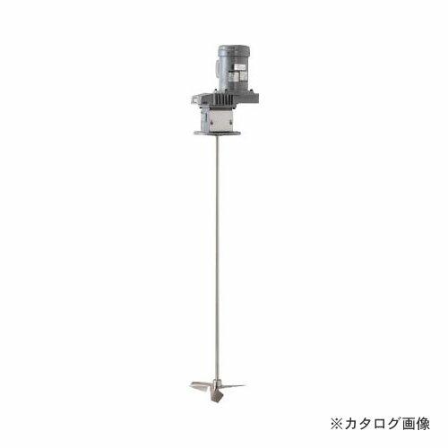 運賃見積り 直送品 佐竹 立型撹拌機 マルチAミキサー PSE対応 AT14-GPR-0.1BS AT14-GPR-0.1BS
