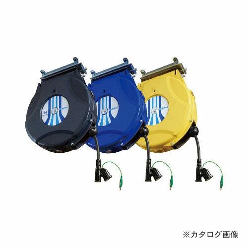 日平 コンセントリール 10m 黄 HEP-810C-Y