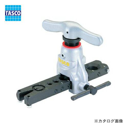 タスコ TASCO TA550NB フレアーツール