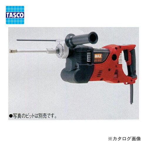 タスコ TASCO TA601GW 静音ドリル