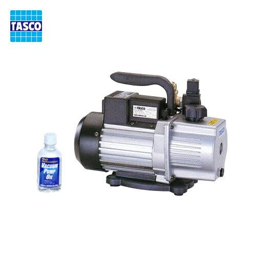 タスコ TASCO TA150RC オイル逆流防止弁付ツーステージ真空ポンプ