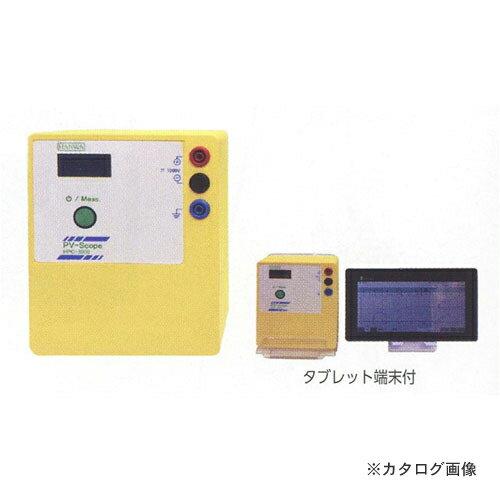 タスコ TASCO TA458PV-2 PVスコープ(タブレット端末付)