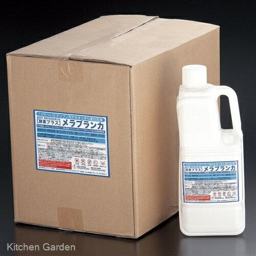 食器厨房器具用漂白洗浄剤 メラブランカ MB-03(2kg×6袋入)