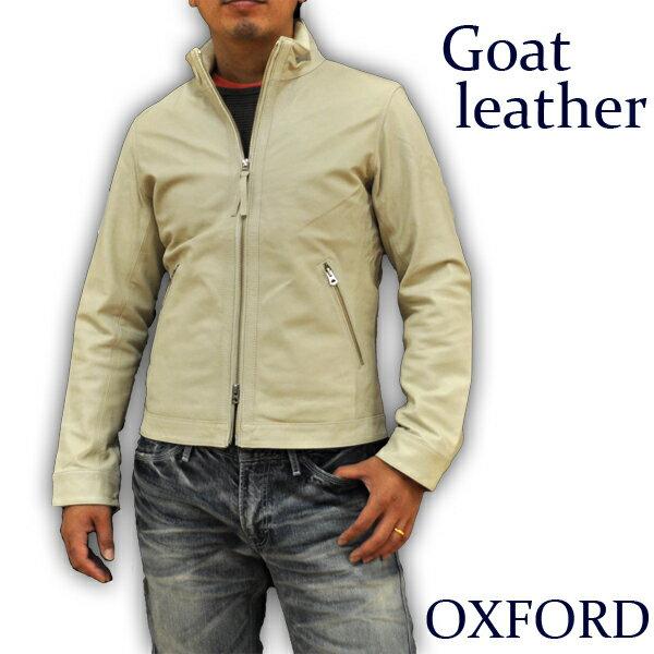 オックスフォード Oxford 0704-41412 1 ゴートレザー シングルレザージャケット 本革 メンズ