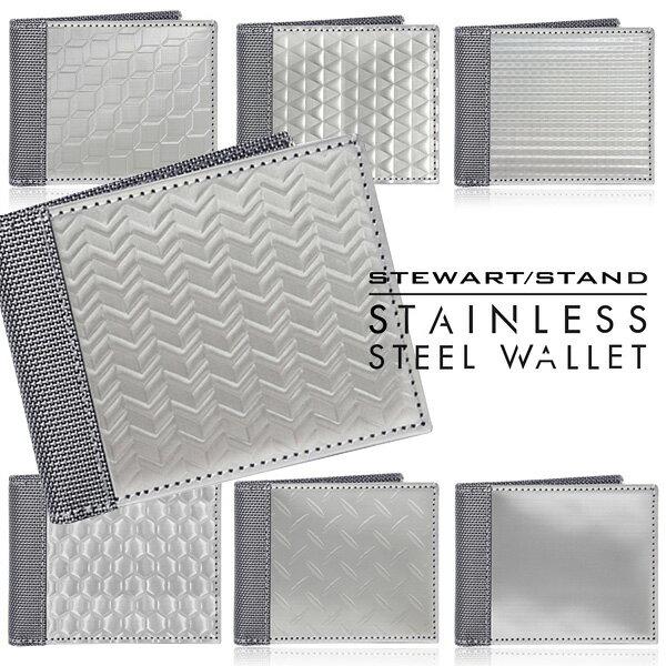 とても美しい あす楽 スチュワートスタンド 二つ折り財布 ステンレス スキミング防止 バリステック メンズ財布 小銭入れなし 二折り財布 札入れ カード入れ STEWART/STAND
