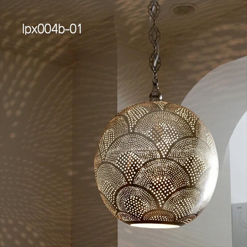 モロッコランプ/Moroccan Metal shade Lamps メタルシェード・ペンダントランプ エジプト製 Φ38cm/Football シルバー色/レインボー 白熱電球付き