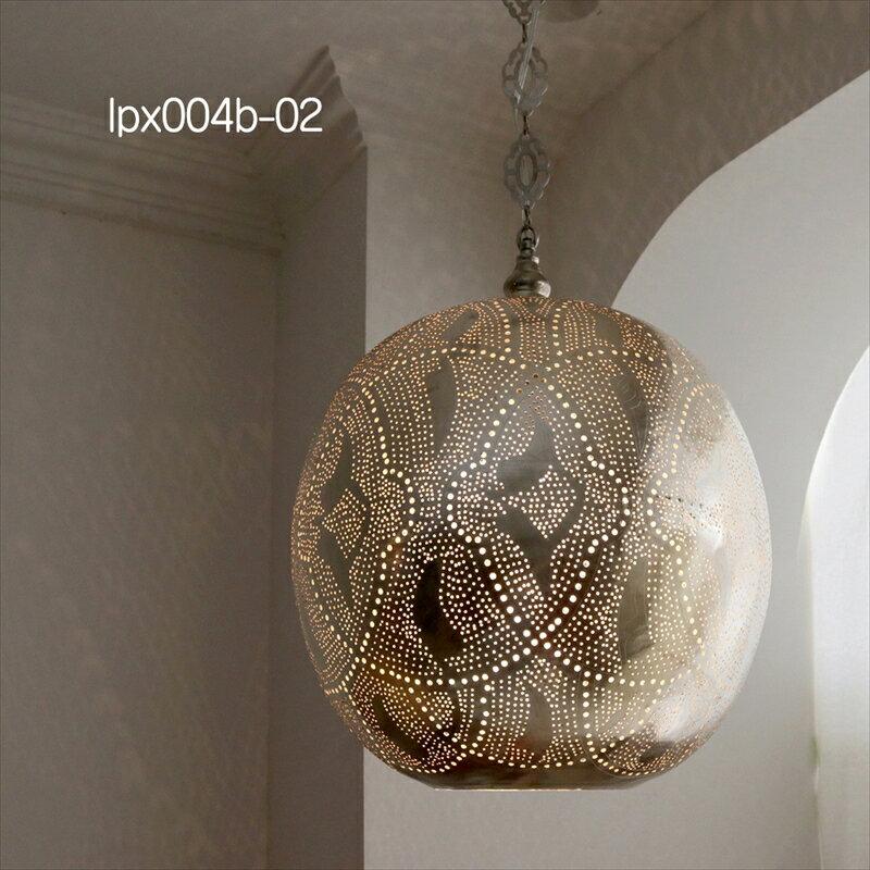 モロッコランプ/Moroccan Metal shade Lamps メタルシェード・ペンダントランプ エジプト製 Φ38cm/Football シルバー色/ロータス 白熱電球付き